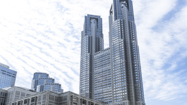新宿副都心の都庁の写真